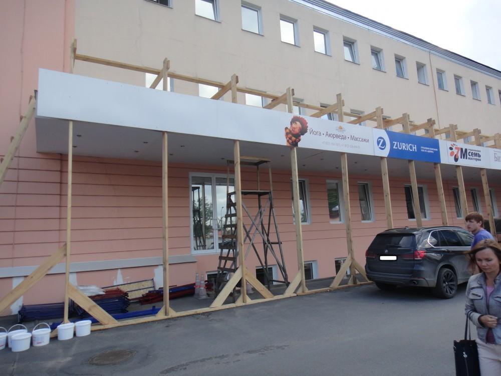Выполненные в срок фасадные работы для офисного здания ЗАО «ЦТО-ККМ, СПб» в С-Петербурге