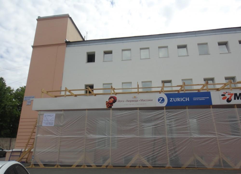 Цена работ по ремонту фасада офисного здания для ЗАО «ЦТО-ККМ, СПб»