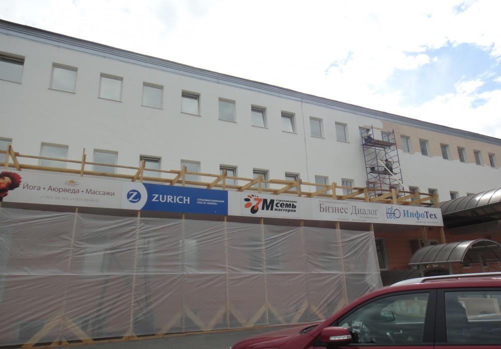Цена работ по ремонту фасада офисного здания для ЗАО «ЦТО-ККМ, СПб» в С-Петербурге