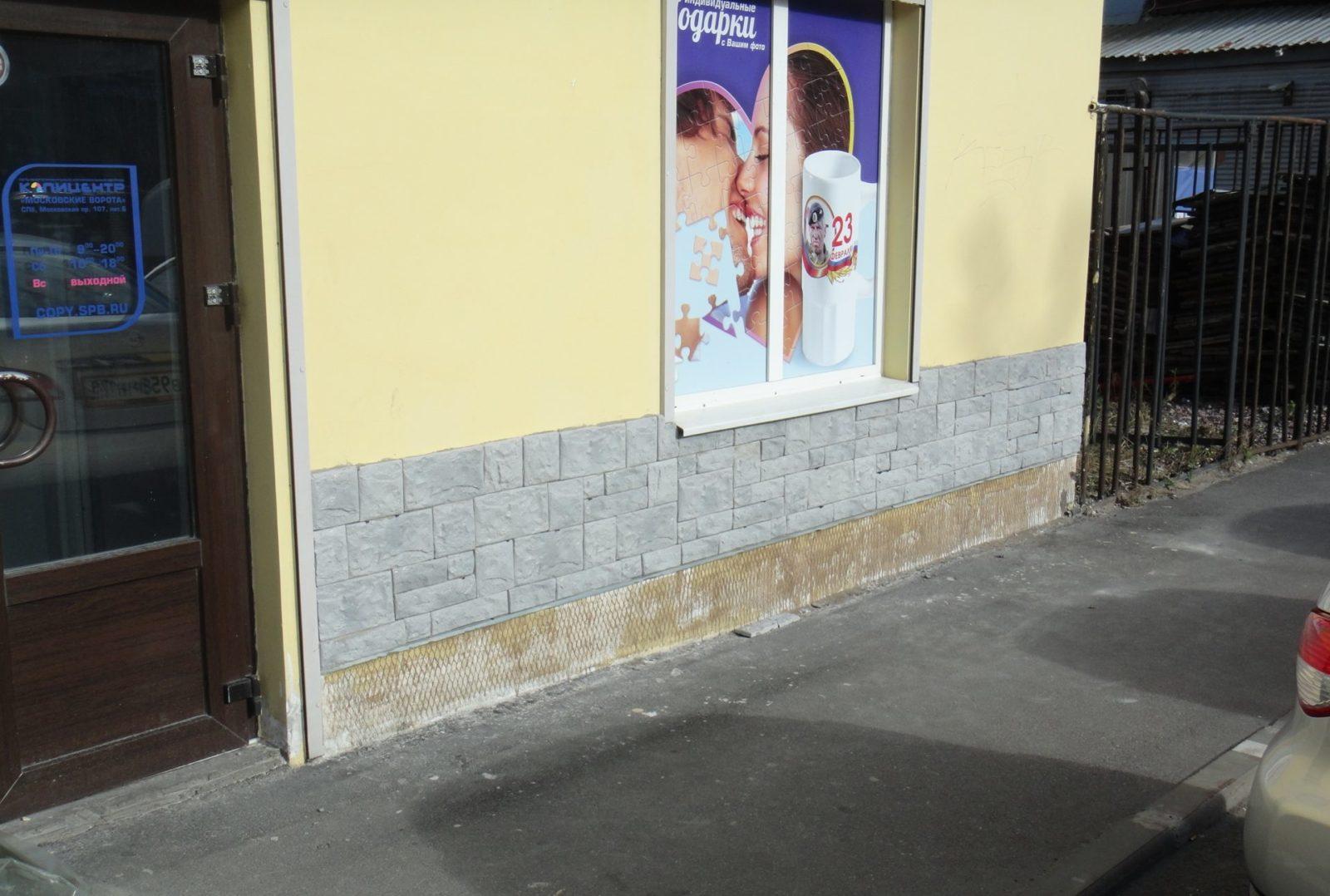 Цена на фасадные работы для ЗАО «ЦТО-ККМ, СПб»