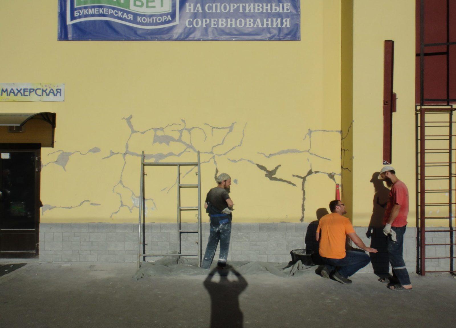 Качественный ремонт фасада здания ЗАО «ЦТО-ККМ, СПб» в Петербурге