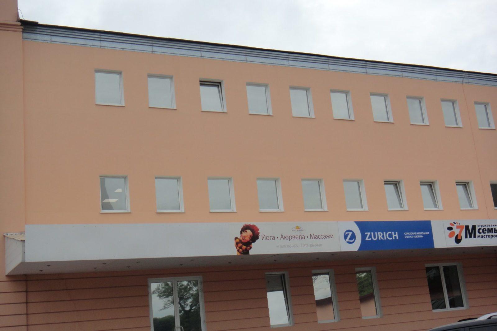 Выполнение работ по ремонту фасада офисного здания ЗАО «ЦТО-ККМ, СПб»