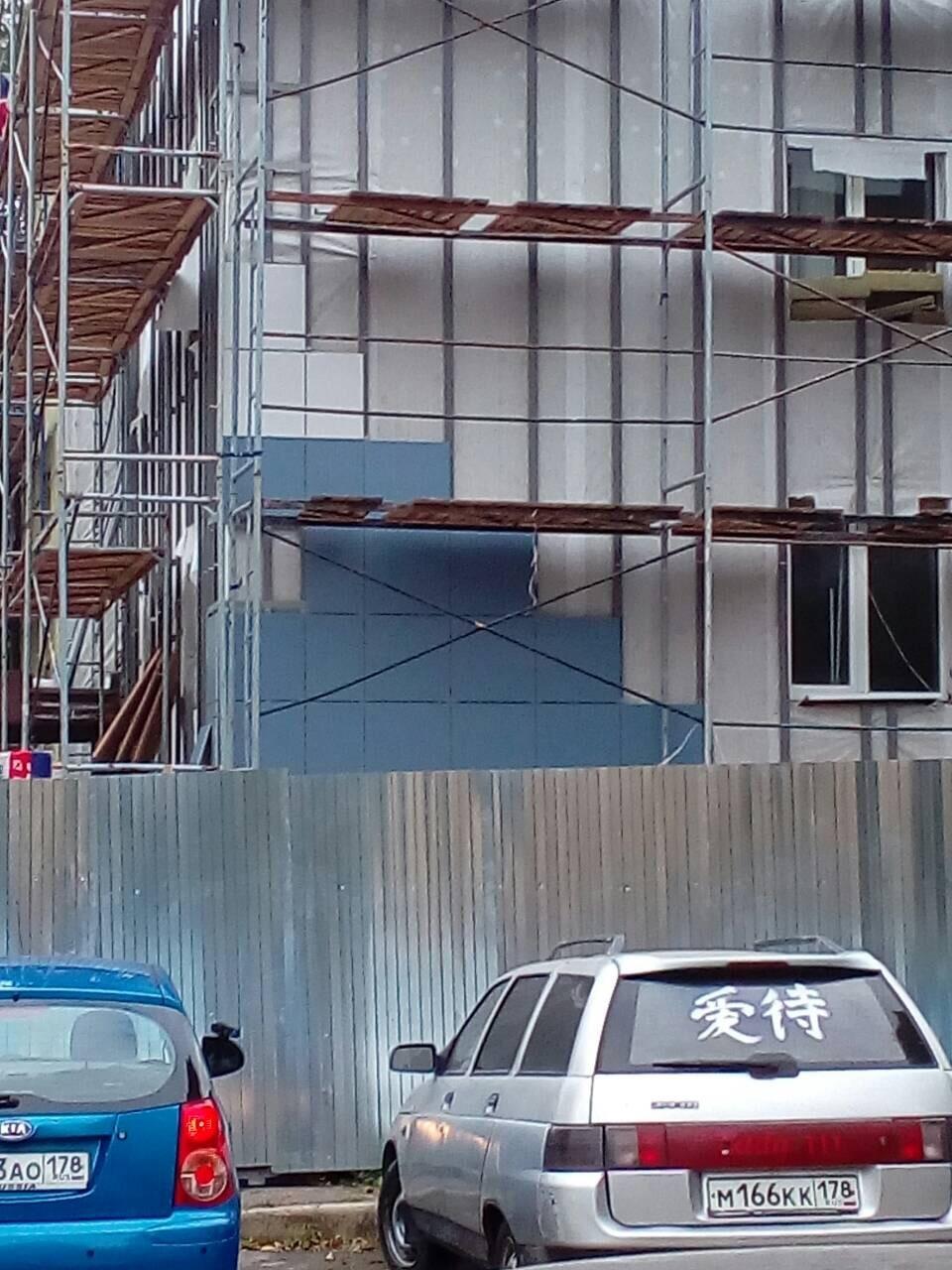 Цена выполнения работ по устройству вентилируемого фасада здания Центра занятости вг. Гатчина, ЛО