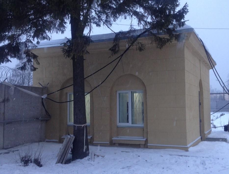 Ремонт фасада пункта пропуска филиала ОАО «Ленэнерго» «СПбВС»