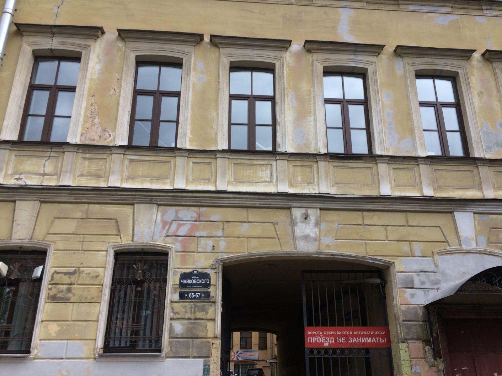 Расшивка трещин фасада с последующим ремонтом