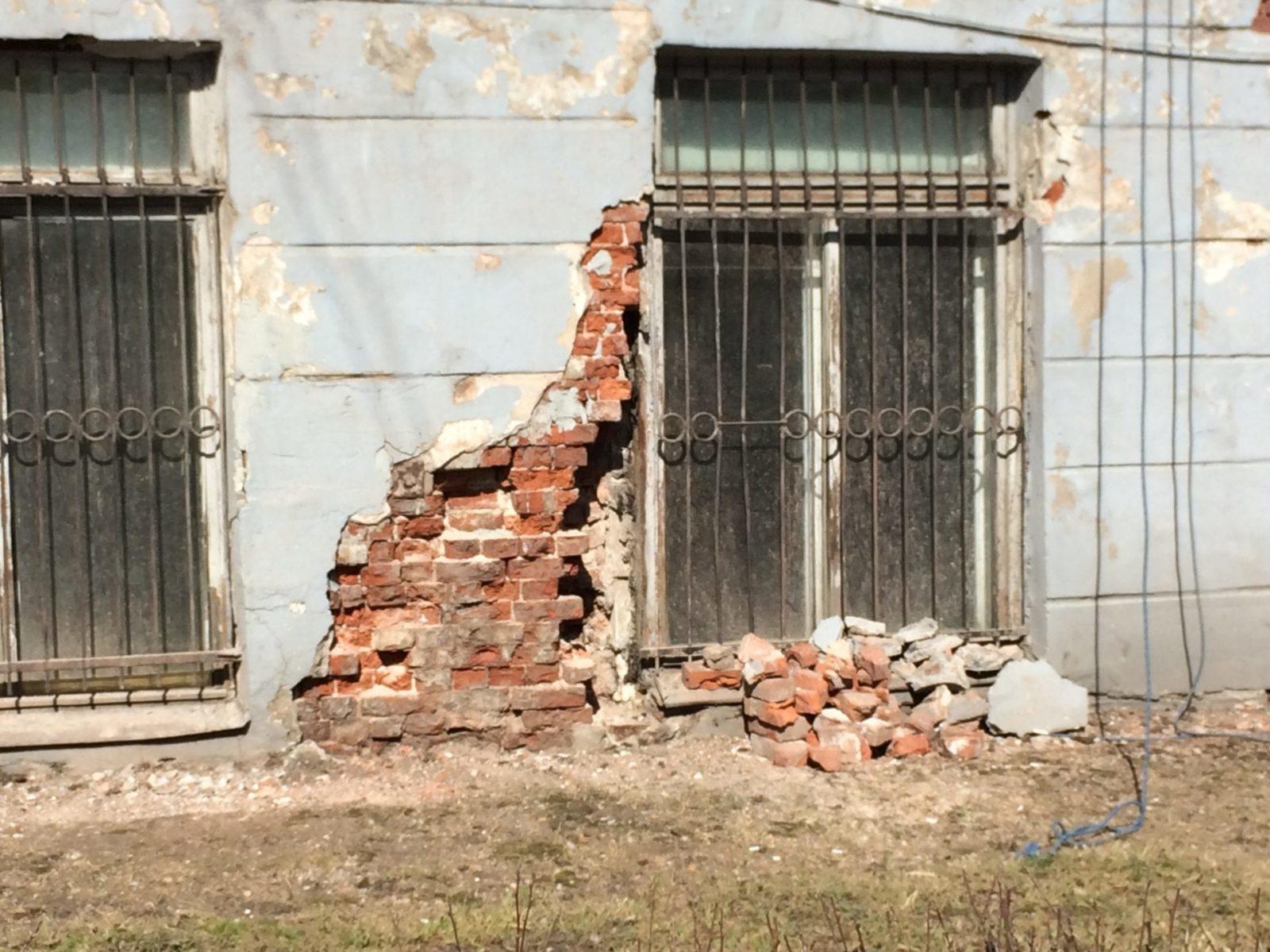 """Подготовка к выполнению работ по косметическому ремонту фасадов зданий для АО """"Светлана-Рентген"""""""