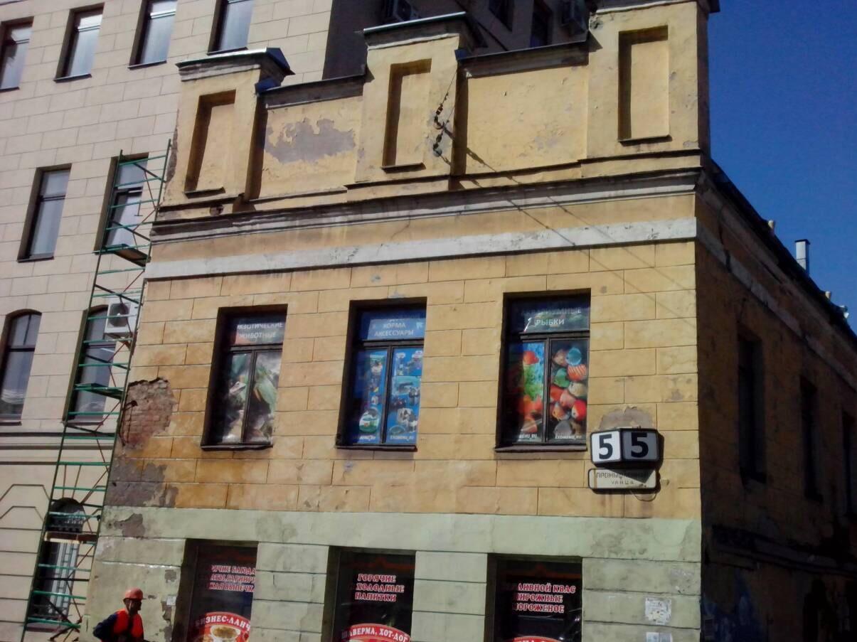 """Стоимость выполнения фасадных работ зданий для АО """"Светлана-Рентген"""" в Петербурге"""