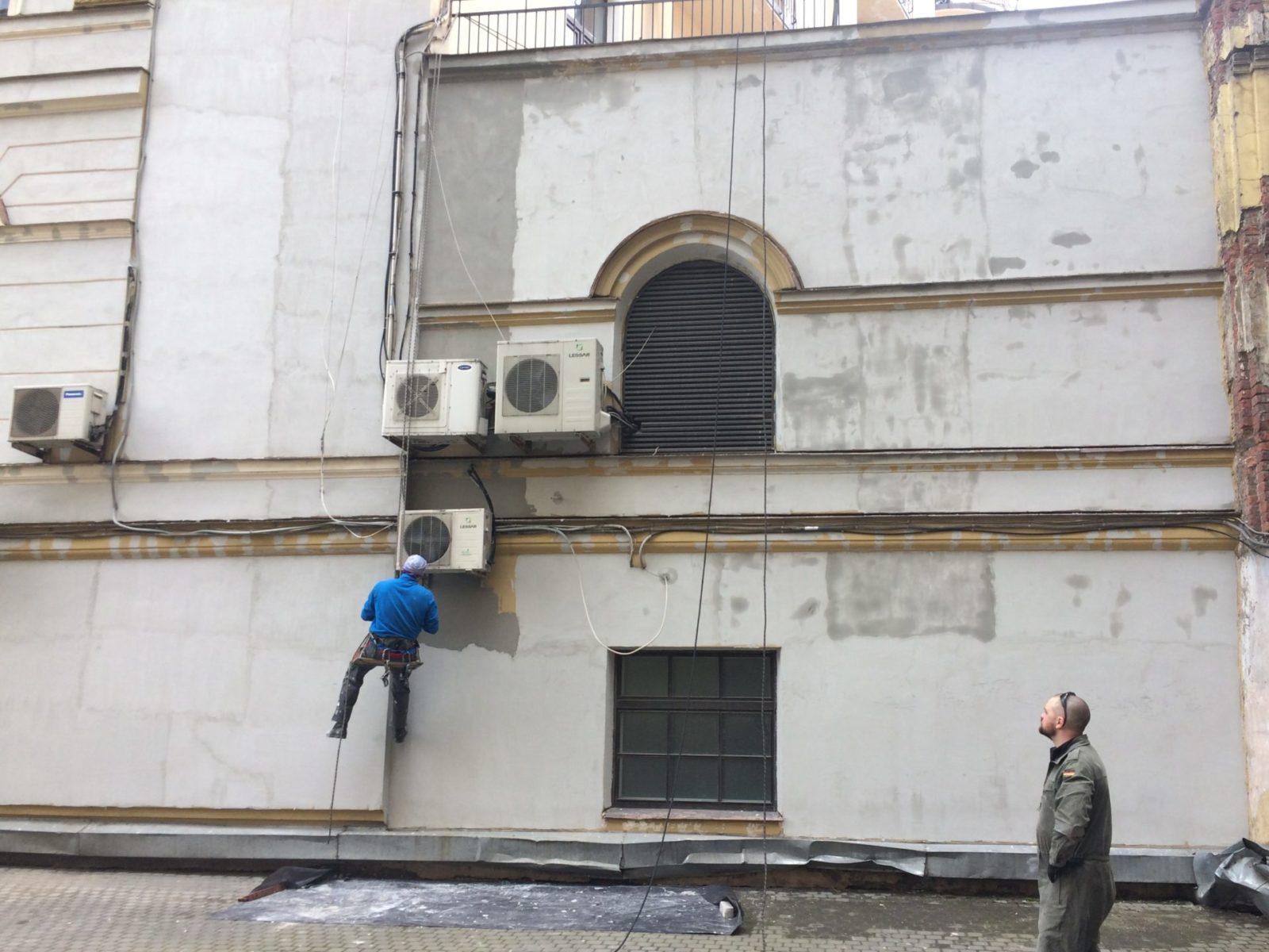 Выполнение фасадных работ здания Консульство Нидерландов, Набережная реки Мойки д.11