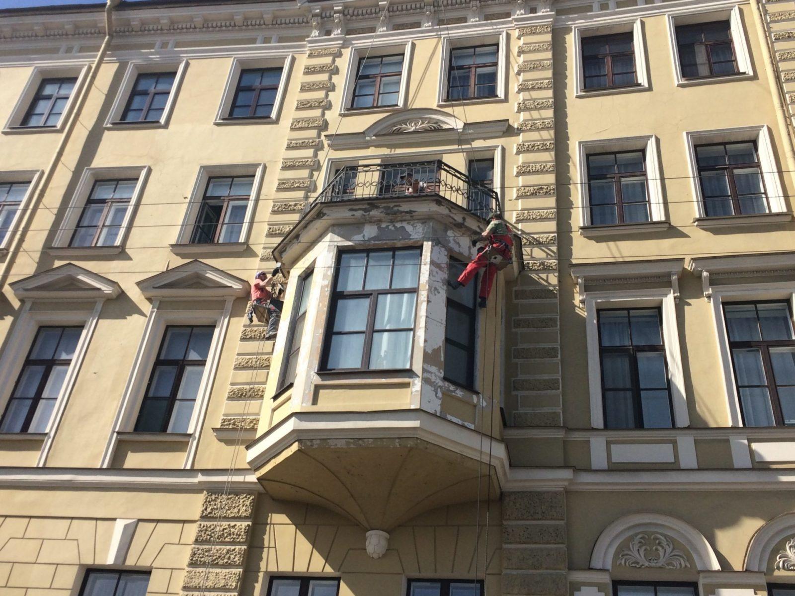 Отремонтированы эркеры фасада здания консульства Нидерландов в Петербурге