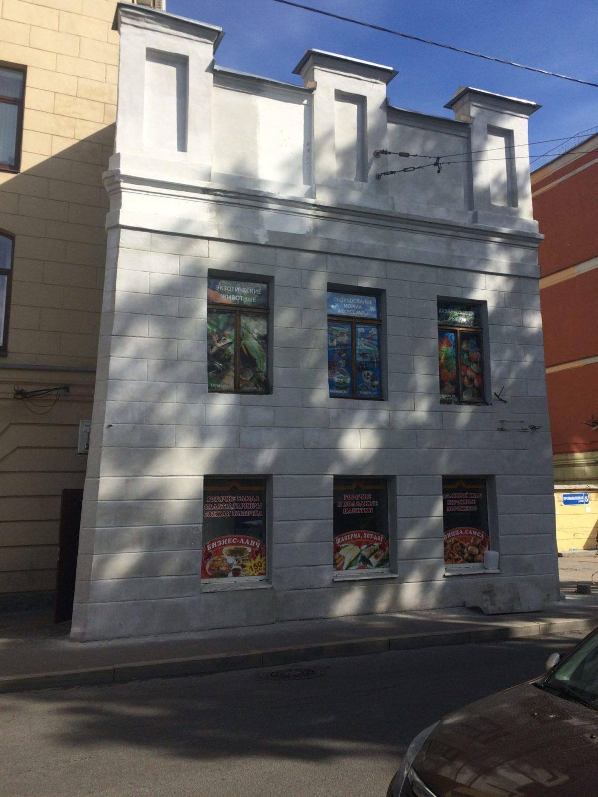 """Выполнение работ посплошной шпаклевке здания для АО """"Светлана-Рентген"""""""