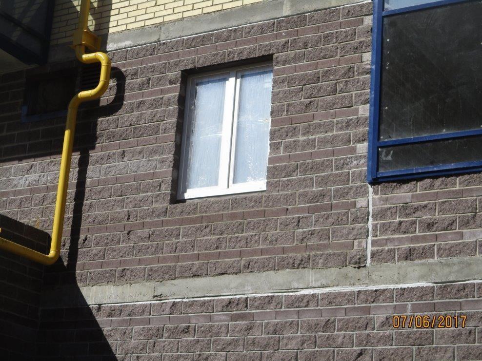 """Стоимость работ по устройству швов перекрытий здания для АО """"РОСИНЖИНИРИНГ"""""""