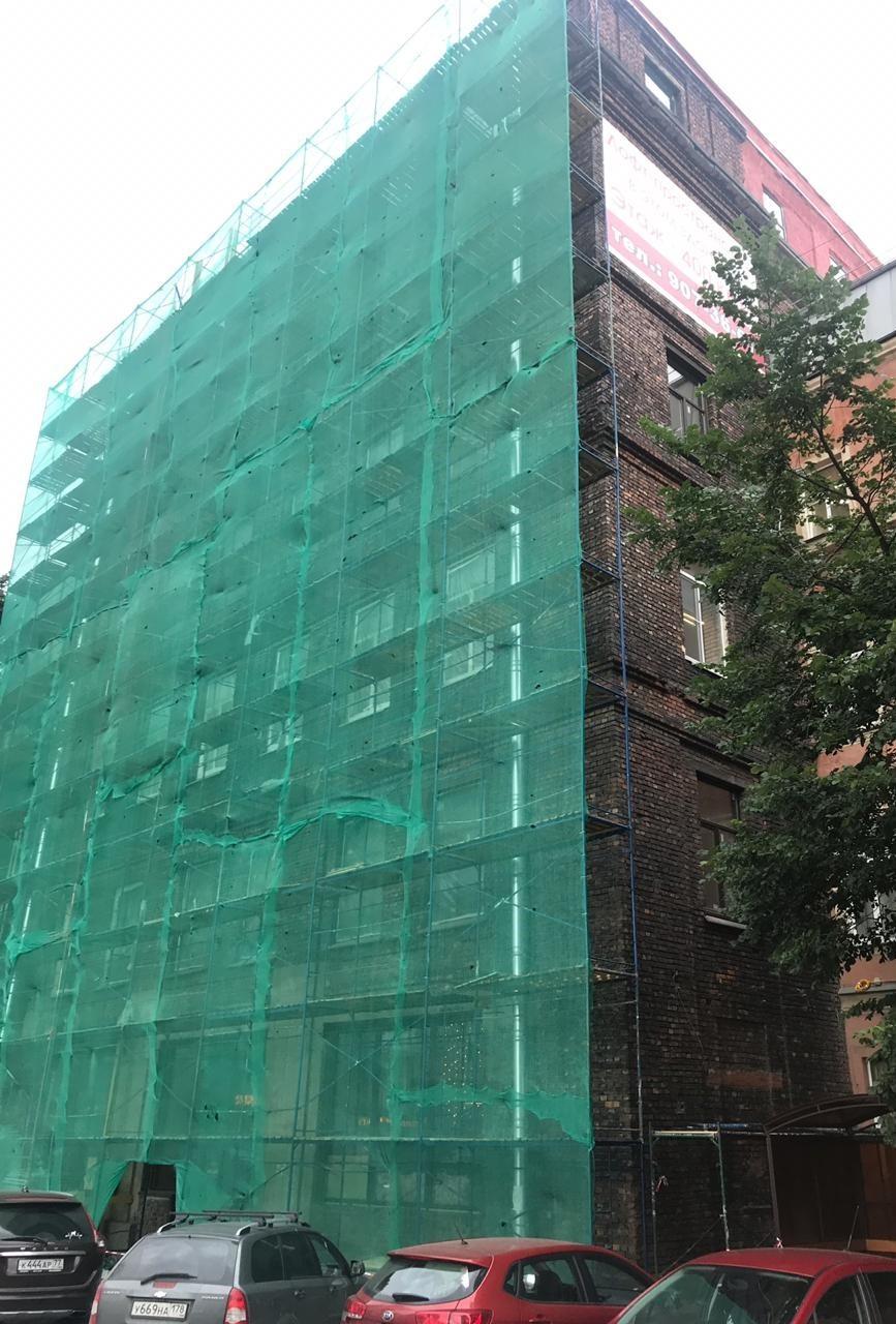 Ремонт кирпичного здания капитальный на Заставской 33 в СПб