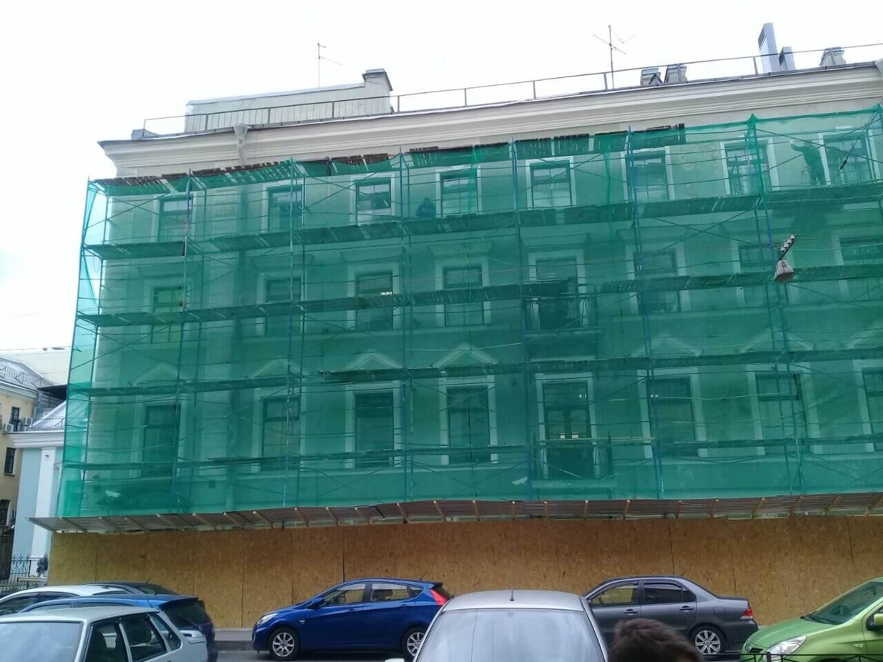Ремонт штукатурного слоя ,фасада здания в СПб и Лен.области
